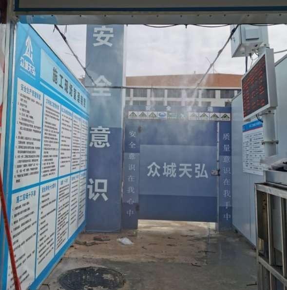 Disinfection passageway 24