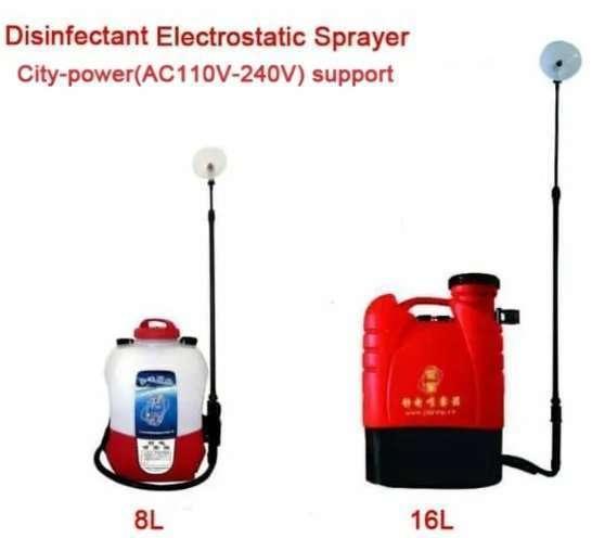 Disinfectant Cordless Electrostatic Sprayer,Electrostatic disinfectant fogger atomizer 10