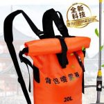 Foldable disinfectant mist sprayer machine