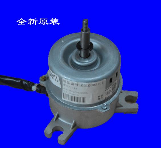 air-conditioning-fan-motor-ydk80-6e-ydk80-6a-3