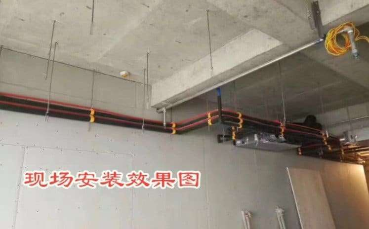 Plastic clamp for insulation refrigeration copper pipe 8
