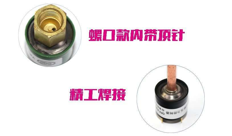 Pressure Switch With nut screw and with welding