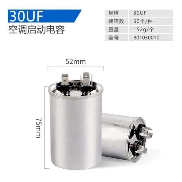 CBB65 starting capacitor for air-conditioning compressor-01