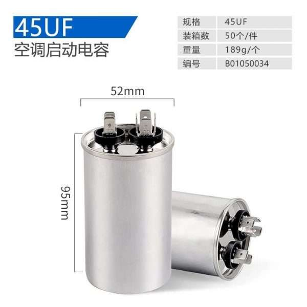 CBB65 starting capacitor for air-conditioning compressor-04