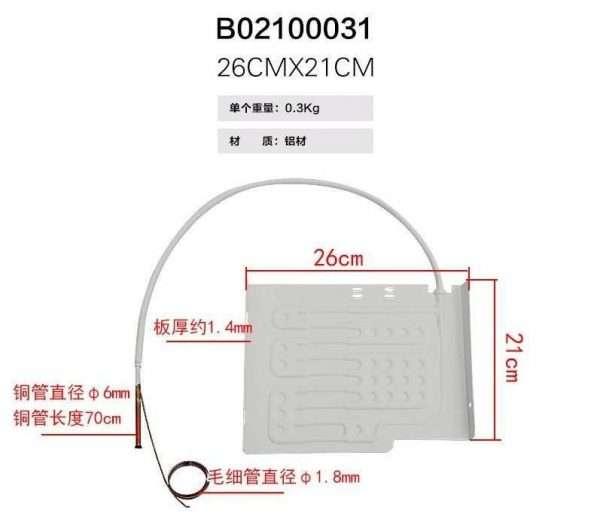 freezer refrigerator aluminium evaporator plate-03
