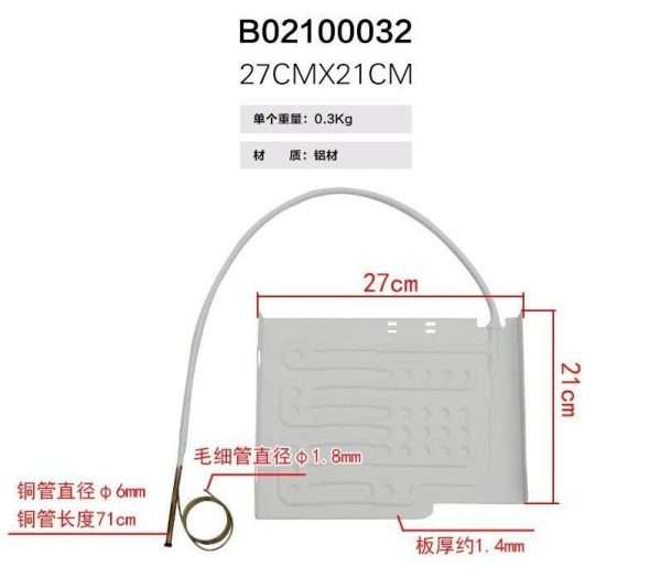 freezer refrigerator aluminium evaporator plate-05