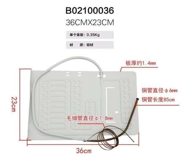 freezer refrigerator aluminium evaporator plate-06