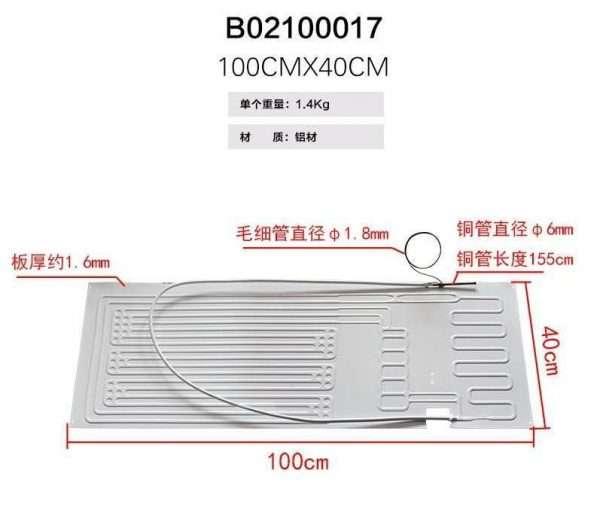 freezer refrigerator aluminium evaporator plate-016