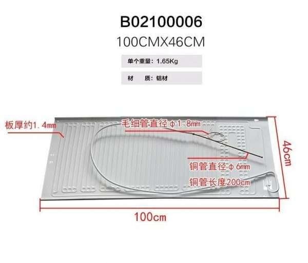 freezer refrigerator aluminium evaporator plate-017