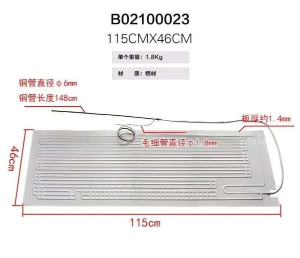 freezer refrigerator aluminium evaporator plate-018