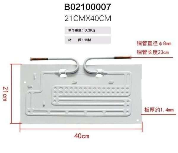 freezer refrigerator aluminium evaporator plate-019