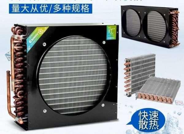 Freezer refrigerator cold storage finned condenser radiator air-cooled evaporator-023