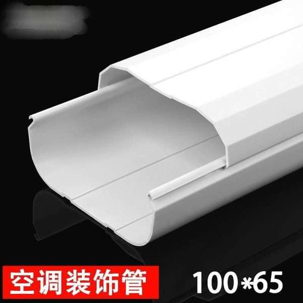 100X65mm air conditioner linest pipe cover duct