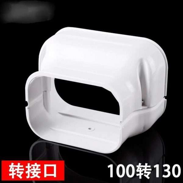100X65mm air conditioner linest pipe duct reducer
