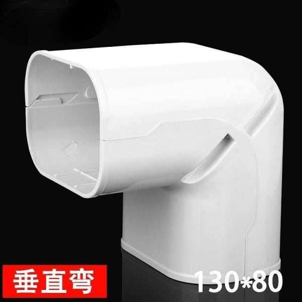 130x80mm air conditioner duct vertical bent