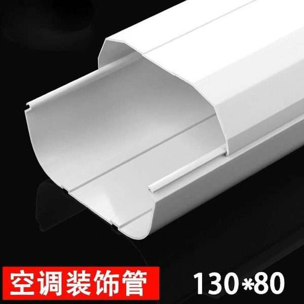 130x80mm PVC duct for air conditioner linest cover