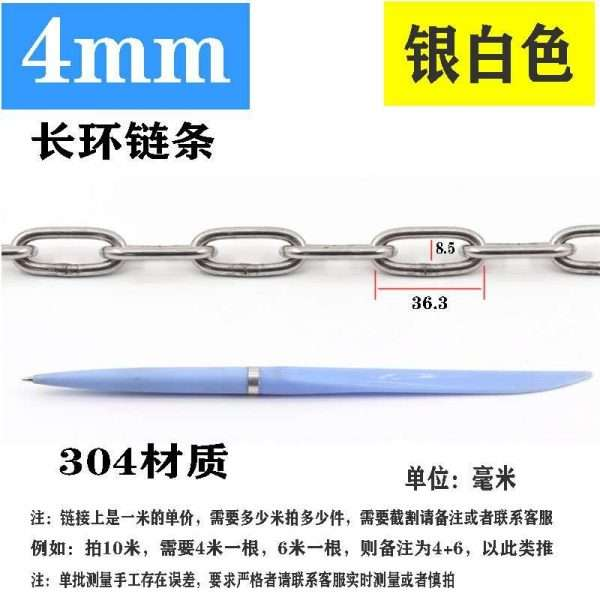 304 stainless steel LONG stud link anchor 4mm chain