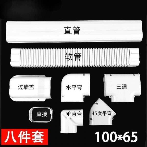 75X65mm air conditioner linest pipe cover duct system