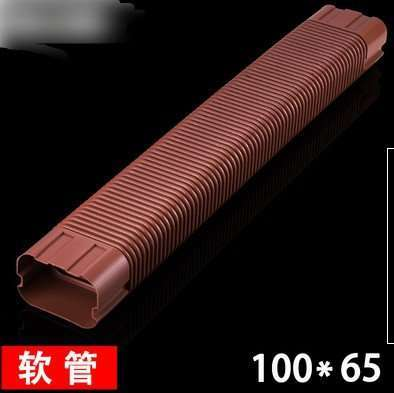 brown duct hose