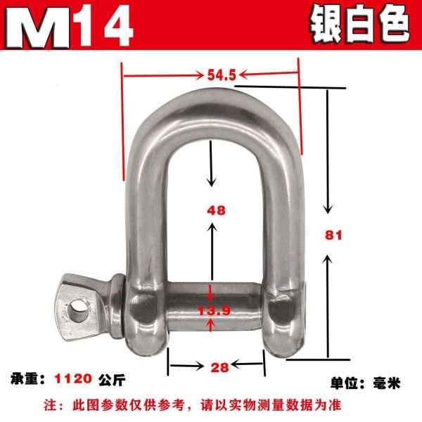 lifting shackle capacity of 1120kgs M14