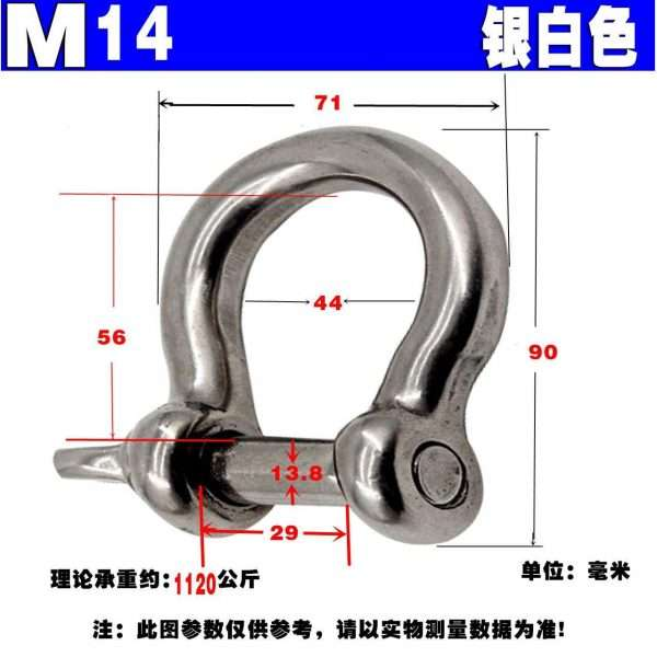 M14 SS304 Bow lifting shackle factory
