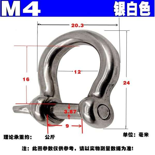 M4 Bow lifting shackle made from stainless steel for sale