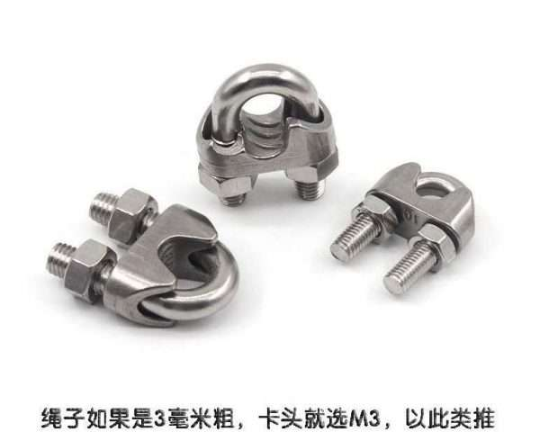 marine stainless steel 316 U-shaped clip wire rope cable clamp clip fasteners made in china