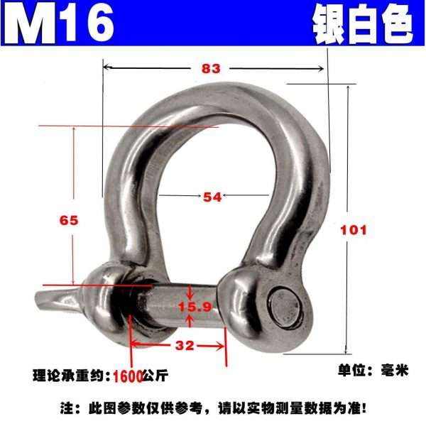 SS304 M16 Bow shackle for sale