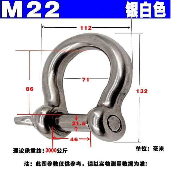 stainless steel 304 bow shackles M22