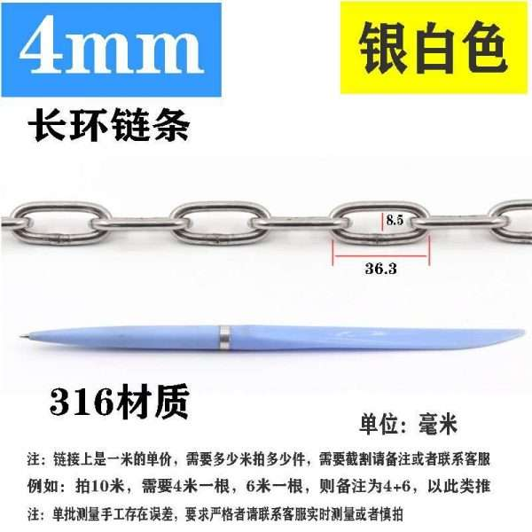 stainless steel 316 long link chain 4mm