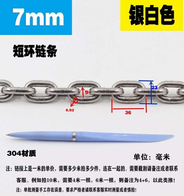 stainless steel 7mm chain for marine ship using