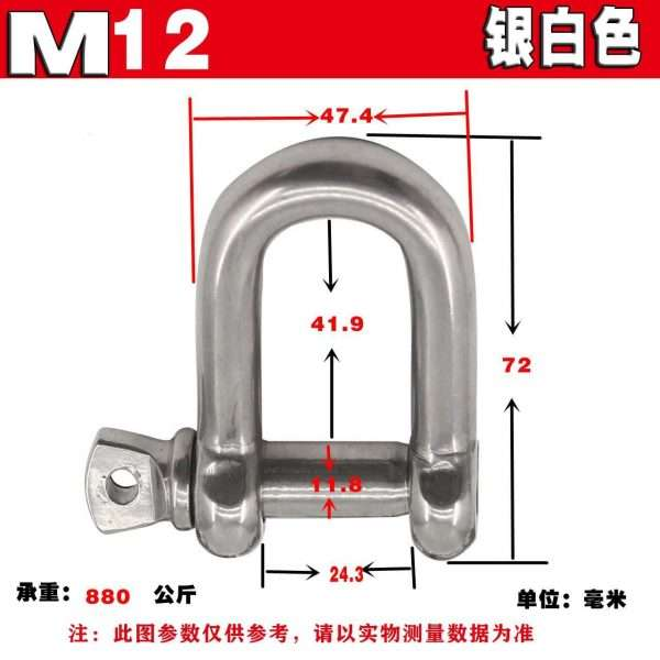 stainless steel anchor shackles 5mm load 800kgs