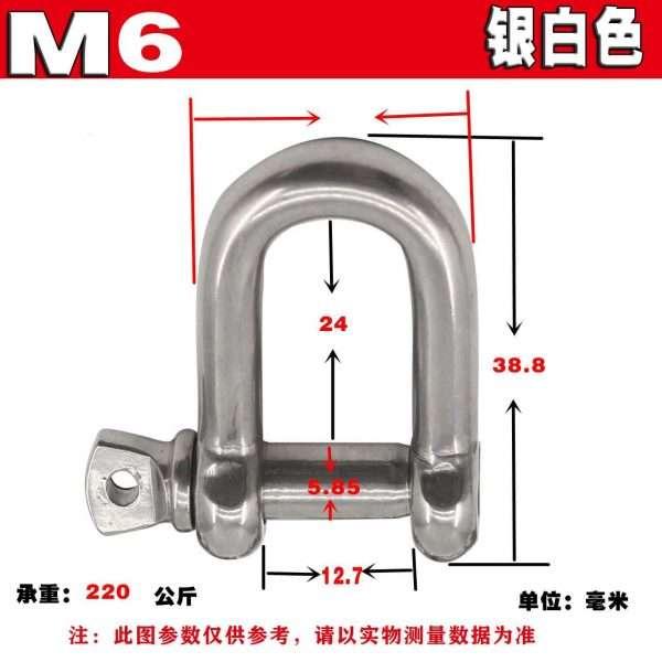 stainless steel grade 316 u shackle M6