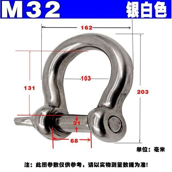 stainless steel screw pin anchor M32 shackles