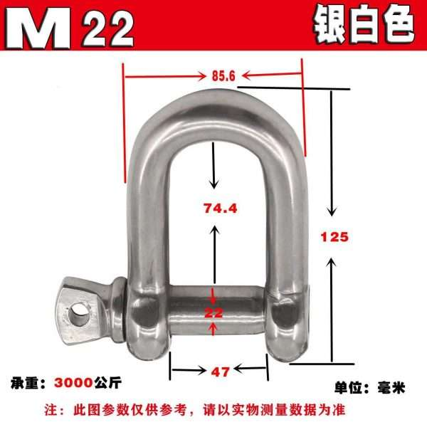 stainless steel screw U type pin anchor shackle M22