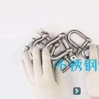 Stainless steel shackle M4 M5 M6 M8 M10 M12 M14 M16 M18 M20 M22 M25 M28 M32 M38