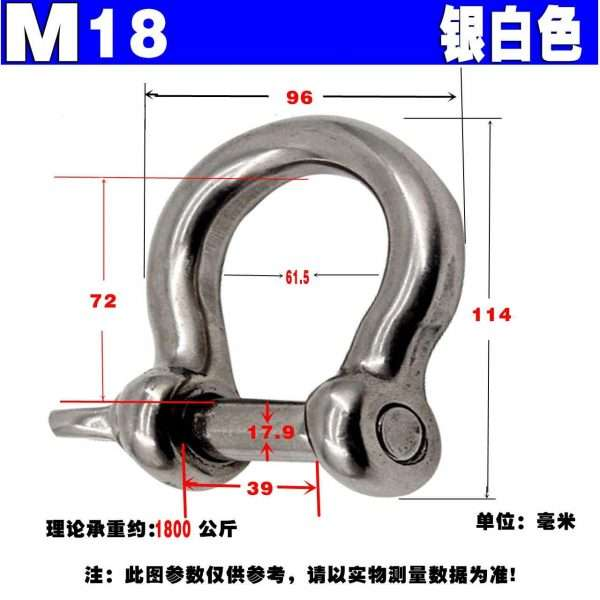 stainless steel SS316 bow lifting shackles M18