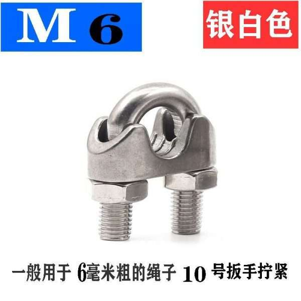 stainless steel u type rope wire clamp M6