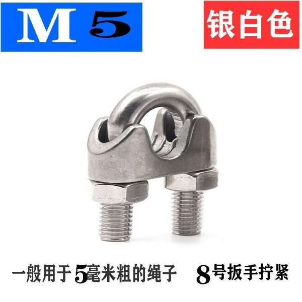 M5 stainless steel wire rope clamp ring